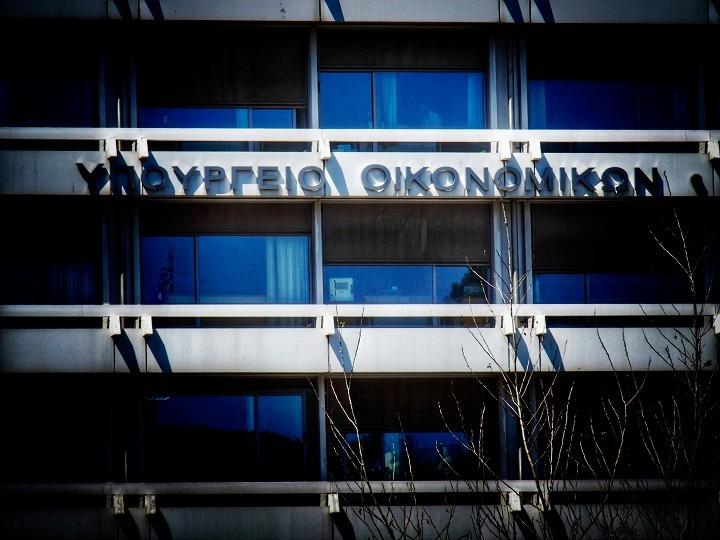 To ΥΠΟΙΚ αποδομεί το οικονομικό πρόγραμμα του ΣΥΡΙΖΑ