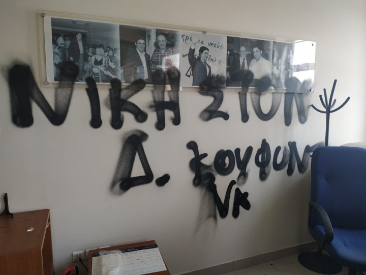 Επίθεση στο γραφείο του Λευτέρη Αυγενάκη