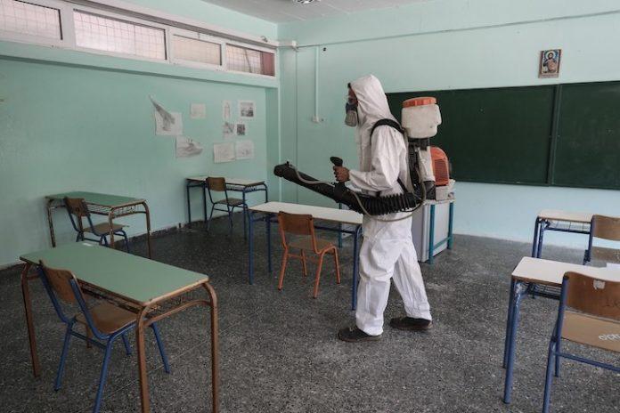 Απολύμανση Σχολικής Αίθουσας