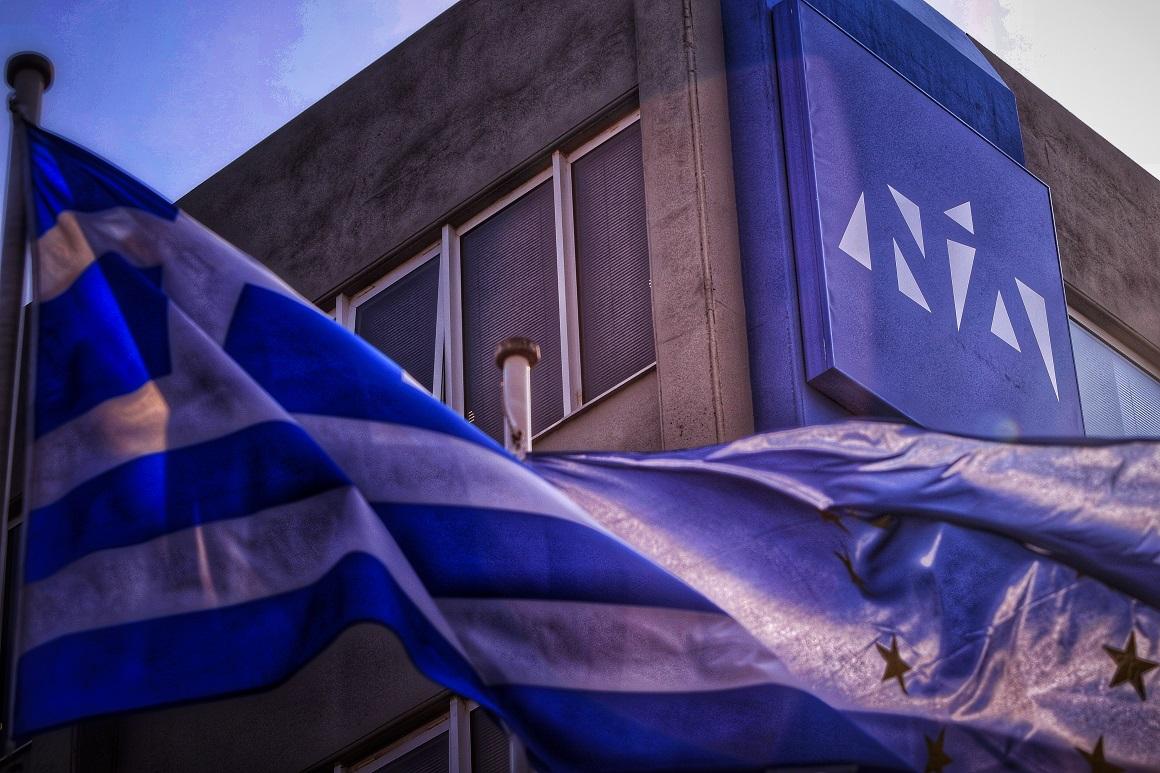 ΝΔ: Όπως είπε η κ. Αχτσιόγλου, για τον ΣΥΡΙΖΑ η πανδημία είναι μεγάλη ευκαιρία