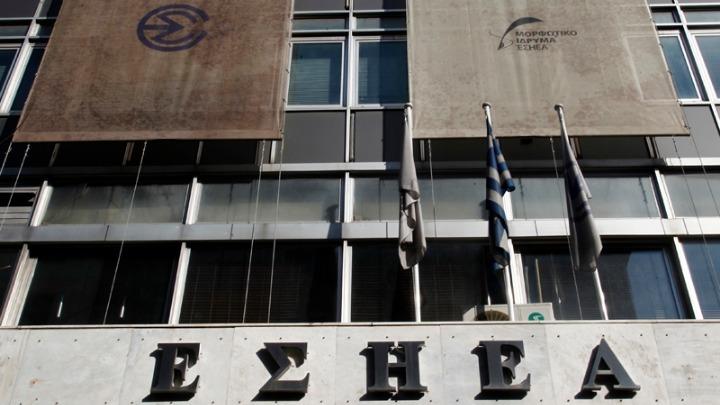 ΕΣΗΕΑ για τη διερεύνηση της υπόθεσης Φουρθιώτη: Δεν είναι μέλος της Ένωσης