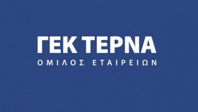 ΓΕΚ ΤΕΡΝΑ 20.000 νέες θέσεις εργασίας